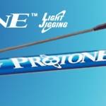 グラファイトリーダー 『 '16プロトン ライトジギング』 7月新発売。すごくコストパフォーマンスよさそう!?
