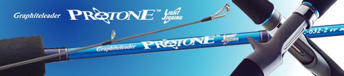 proton-lj