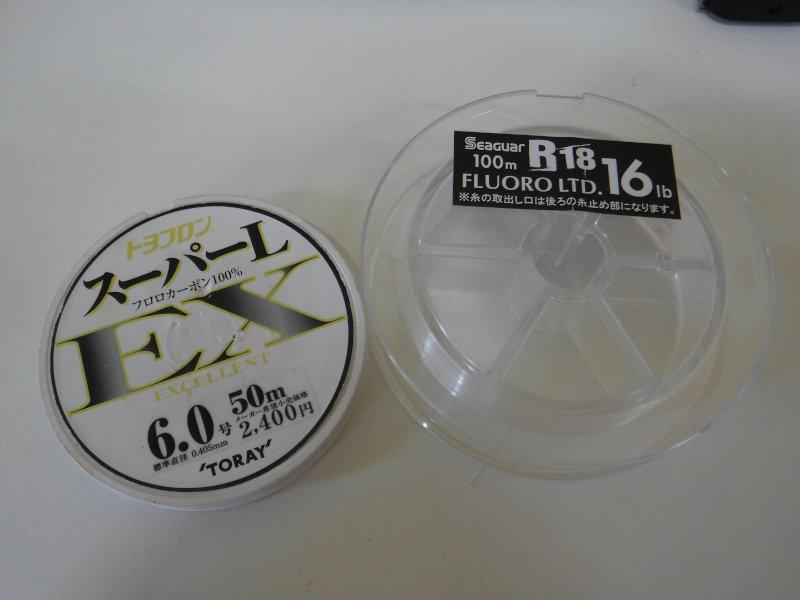 DSCF1060[1]