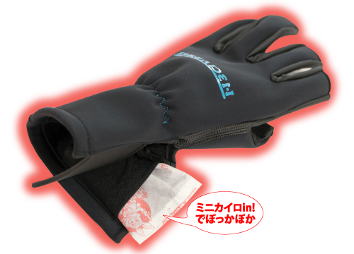 warming-glove01