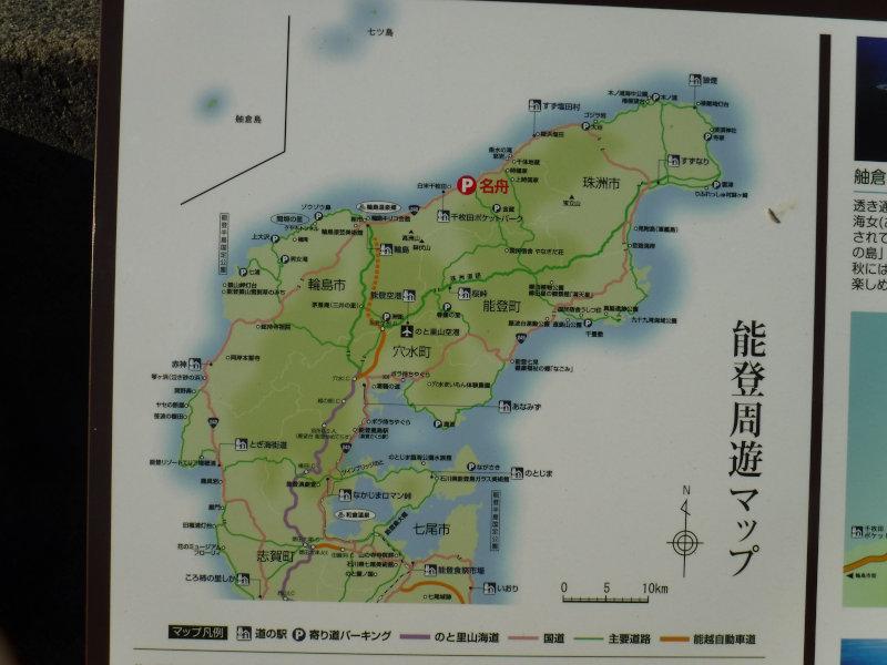 DSCF0319[1]