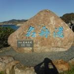 ジギングで15kgオーバーのヒラマサが」!? 能登半島「輪島エリア」ジギング釣行記