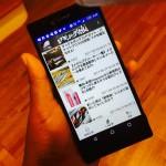 ジギング魂のAndroidアプリが本日公開されました!