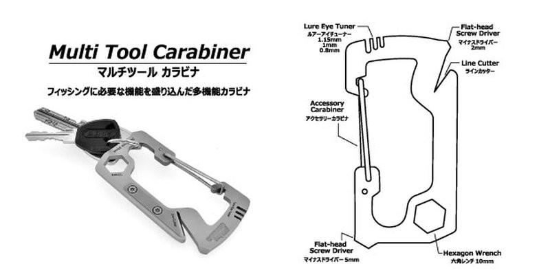 2017_Abu_Multi_Tool_Carabine_9[1]