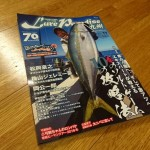 九州専門だけどなかなか楽しめる!ルアーマガジンLureParadise「ルアーパラダイス」九州