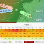 釣り人必須!風や波が視覚的にわかる天気サイト「WINDY」がかなり便利な件