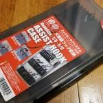 日吉屋(Five Two)のジギング用「アシストフックケース」を買って使ってみた!