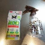魚の匂い「消臭スプレー」の作り方と消臭実験