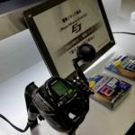 どこが専用? シマノから発売予定の「電動ジギング専用リール」ビーストマスター2000EJ