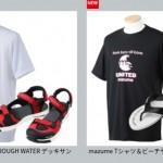 かなり安いので注目!mazumeの「Tシャツ&サルダルセット」が安すぎる!