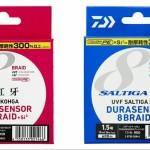 伸度3%未満で8本編み!? Daiwaから超低伸度のスロージギング用PEラインが発売