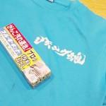 ついに発見!Tシャツに付いたロッドの黒ずみやイカ墨を簡単に綺麗に落とす石鹸