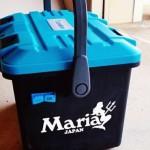 投稿せよ!新設されたMariaの釣果投稿サイト プレゼントをゲットしやすい方法