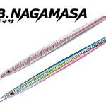 スミスから「RB.ナガマサ 」が2月発売!他のマサムネやムラマサシリーズとの違や、使い分けは?