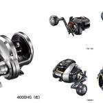 20ステラSWに20オシアジガー、トリウムなどシマノから2020年発売のオフショアリール5機種まとめ