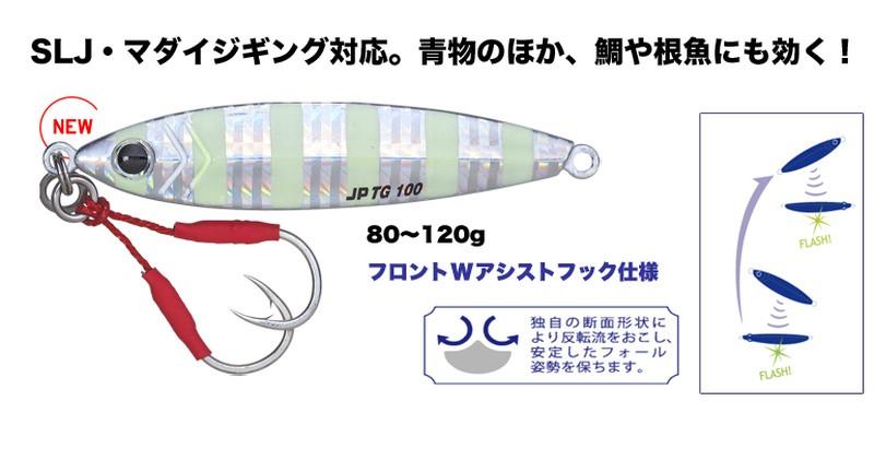 jig770-2