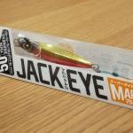 ハヤブサから発売のSLjにおすすめのメタルジグ「ジャックアイ マルノミー」の4つの良いところ!