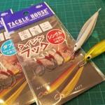 真鯛の小型ベイト捕食時に良さげ!新発売の「タイジグスリムSLJ」と「専用フック」